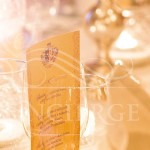 menu-for-wedding-reception